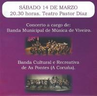 O teatro Pastor Díaz, de Viveiro, acolle este sábado, 14 de marzo, un concerto de bandas. Será ás oito e media da tarde.