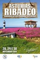 Chegan a Ribadeo as Xornadas Gastronómicas Asturias en Ribadeo da man de ACISA. Levaranse a cabo dende hoxe e durante toda a fin de semana na vila.